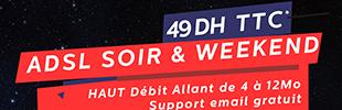 MTDS lance son Forfait Soir et Weekend ADSL à partir de 49 DH TTC par mois !